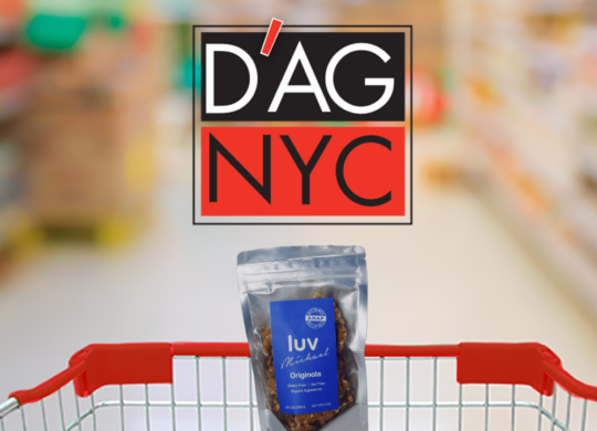 dagostino-supermarket-new-york-luv-michael-granola-bigger