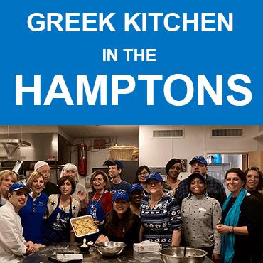 greek kitchen hamptons